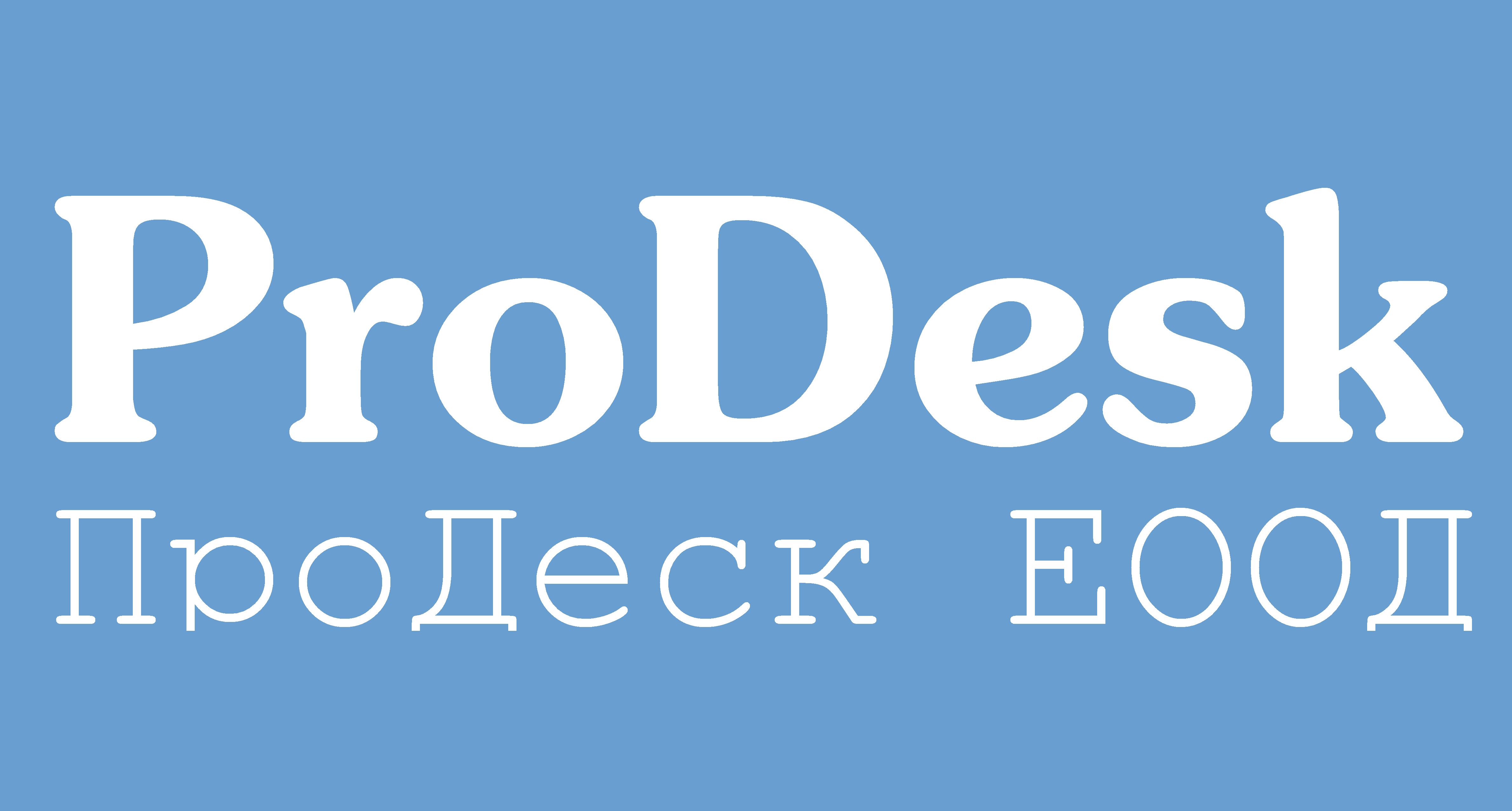 ProDesk