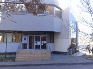 Сградата на Бнака ДСК